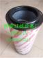 0850R010BN4HC HYDAC贺德克滤芯