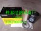 供应RE525523强鹿滤芯