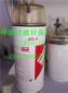 供应油水分离器滤芯 油气分离器滤芯